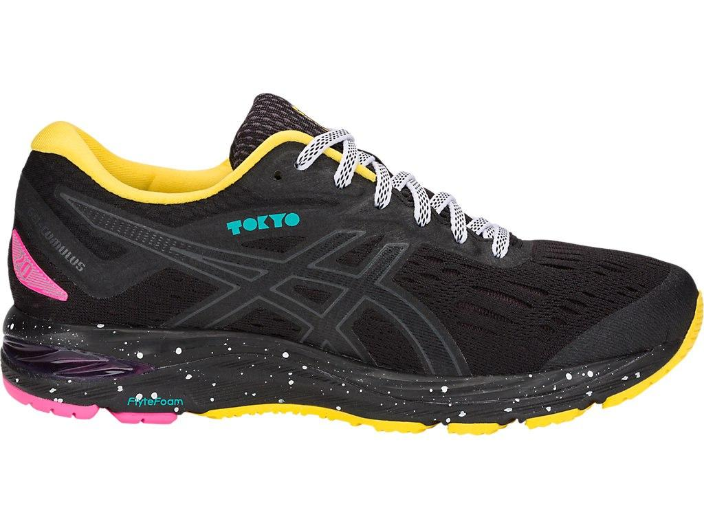 asics gel cumulus 20 yellow