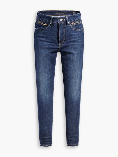 revel™ shaping high waisted zip ankle jeans