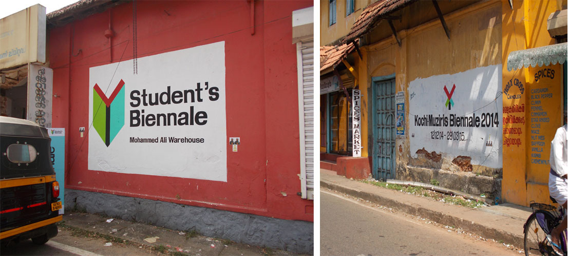 students biennale extended programme
