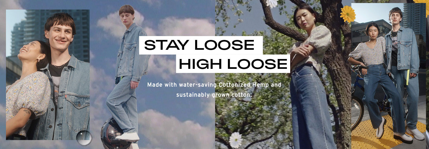 levis philippines stay loose high loose