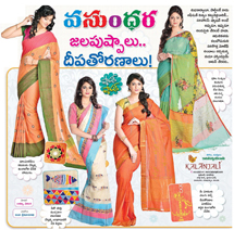 Elegant Cotton sarees for casual wear