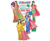 Unique in the colors and pattern collating kanchivaram silk saree couture.