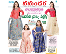 Kalanjali bring chic style, latest kid's garments collection for Christmas..