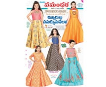 Kalanjali bring Kid's ethnic party wear Gown, Anarkali suits and Ghagra for every occasion.