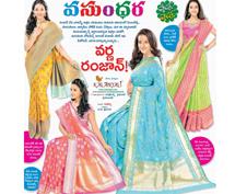 Traditional ensemble style generously Flawless beautiful Banarasi kathan silk sarees for Ramzan from Kalanjali...