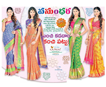 Splendid wedding  brocade pattu sarees collection from KP Kalanjali..