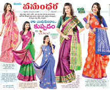 Kalanjali bring Kuppadam fancy silk  sarees..