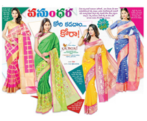 Adding a contemporary touch to Banarasi kora silk sarees by kalanjali