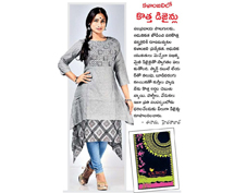 Asymmetrical over lay style tail cut stylish kurti