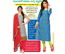Beautiful embroidered salwar suit and kurti