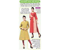 Kalanjali bring Angrakha style