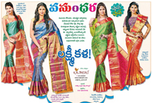 Sravnamasam Pattu saree collection