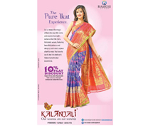 Kalanjali bring pure Ikat Collection...