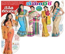 Summer friendly Fabric-Cotton and Sico Sarees