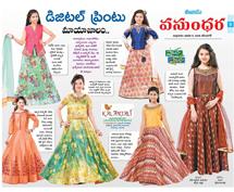 Kalanjali bring latest kid's garments collection
