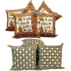 Cushion Cover Set n Get Cushion Cover Set Free