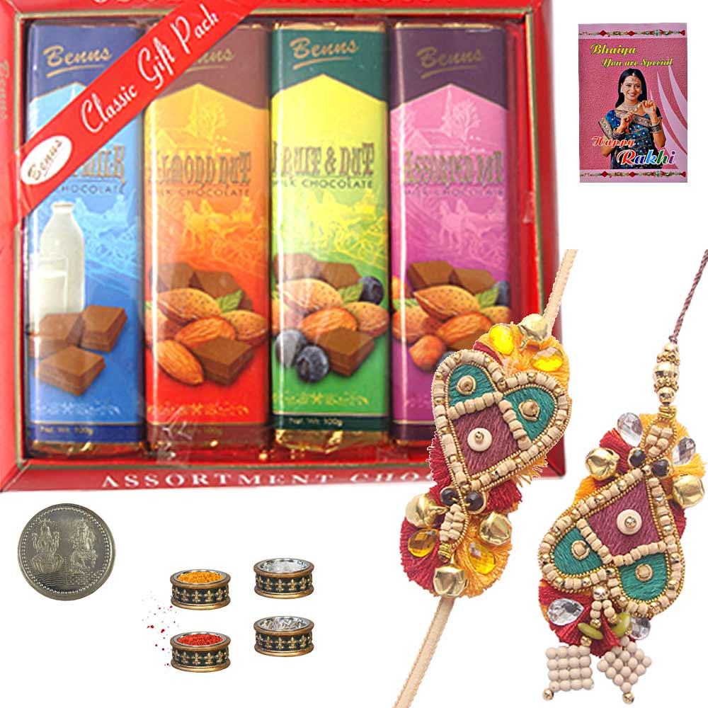 Bhaiya Bhabhi Rakhi n 400Gm Imported Chocolate Box