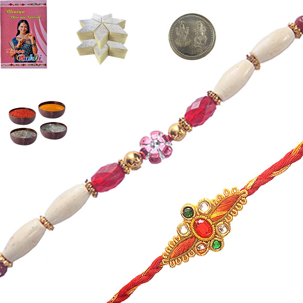Colorful Thread Rakhi n 200Gm Kaju Sweet