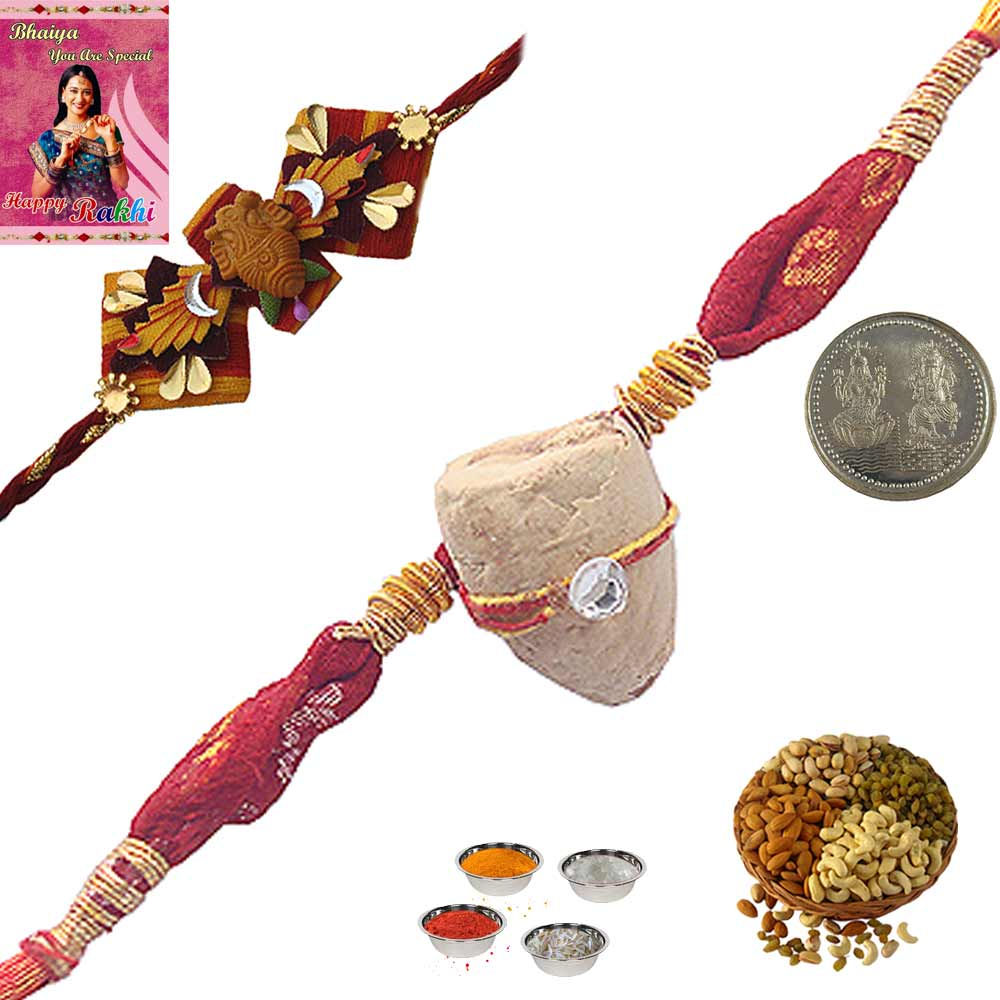 Rajasthani Ethnic Cute Thread Rakhi 200Gm Dryfruit Box