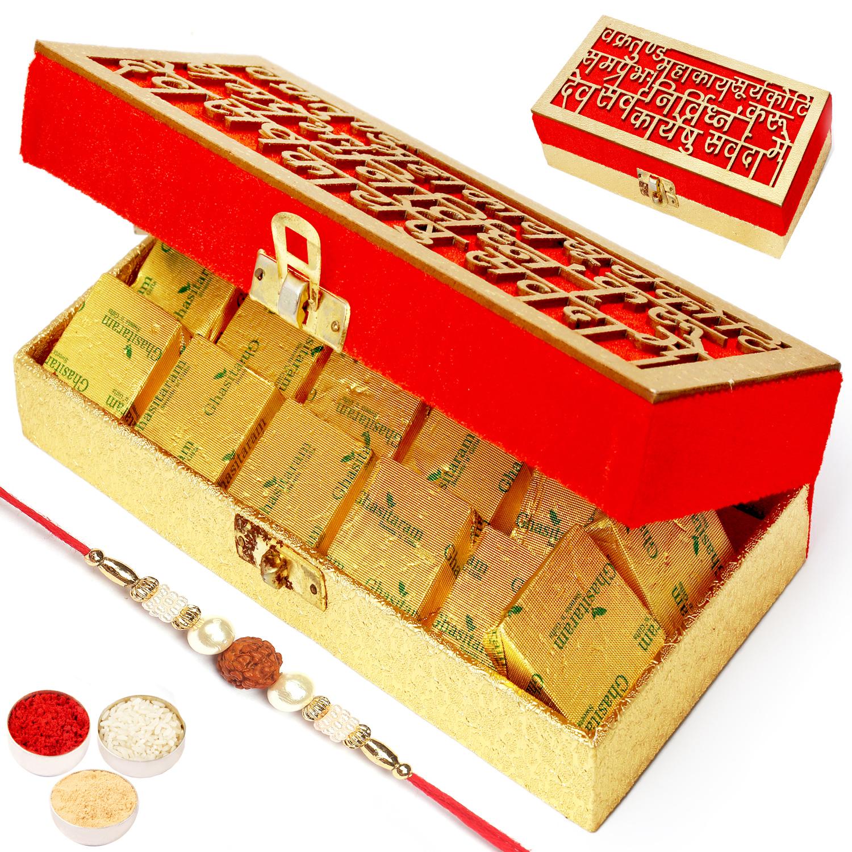 Wakrakund Mixed Nuts Sugafree Chocolate Box with Rudraksh Rakhi