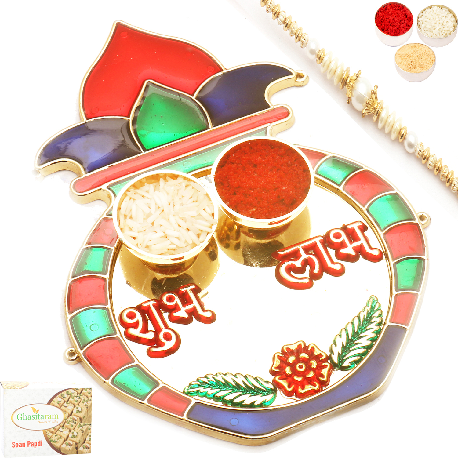 Golden Kalash Pooja Thali with Pearl Rakhi n 200Gm Soan Papdi