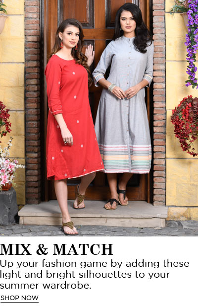 Mix & Match - SS20