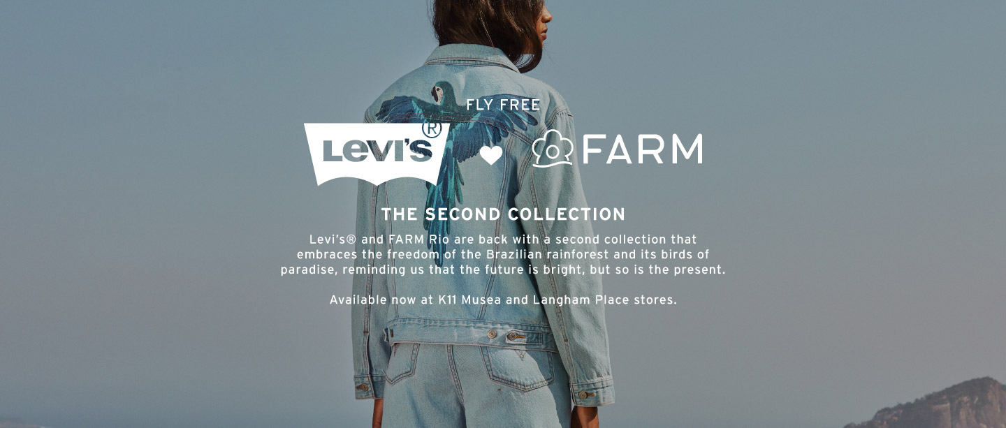 levis hong kong - farm