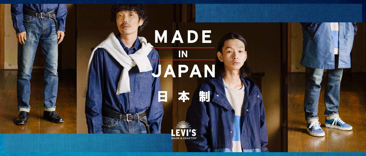 levis hong kong - made-in-japan