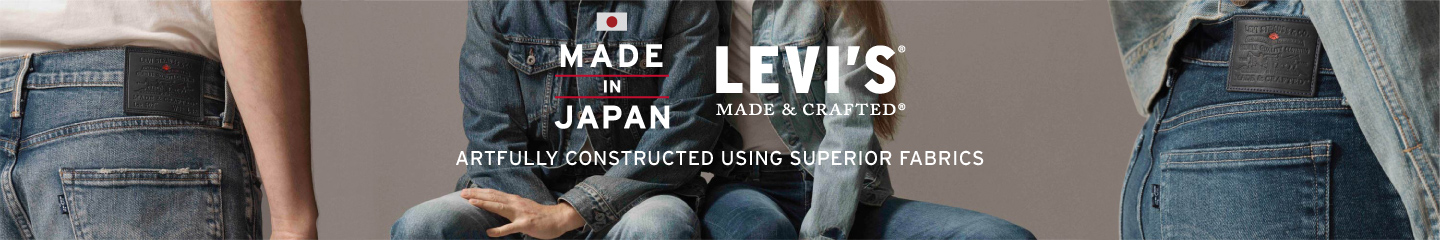 levis hong kong made in japan - MIJ