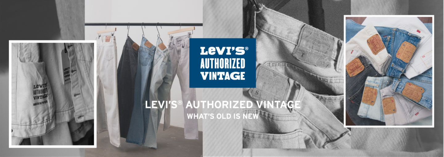 levis hong kong authorized vintage banner