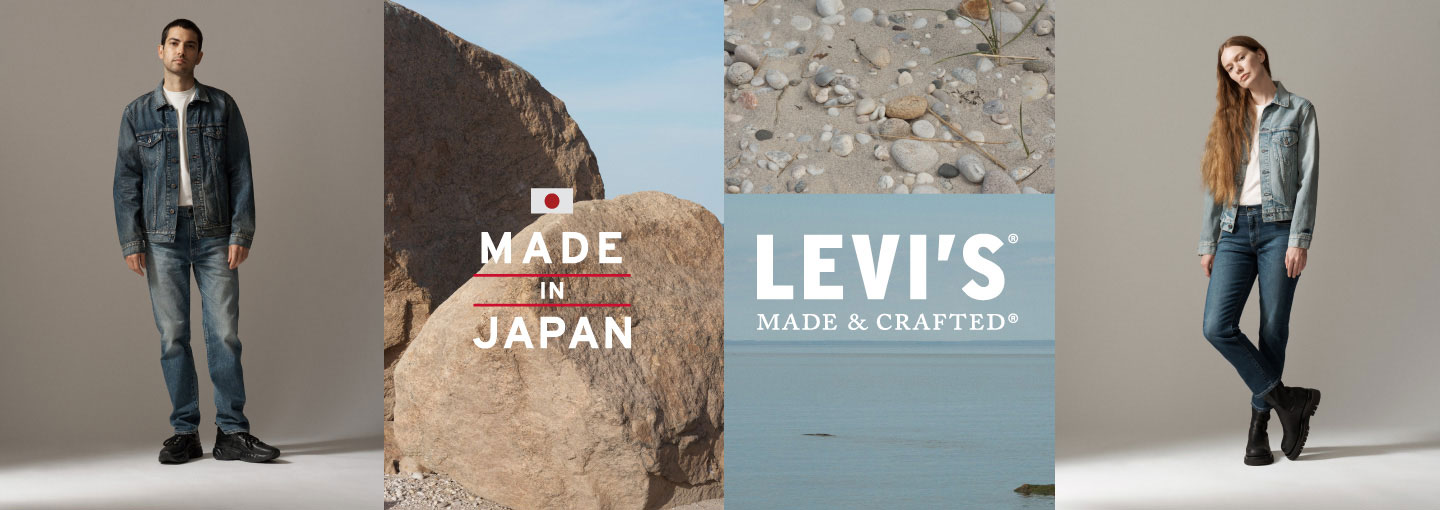 levis hong kong made in japan mij collection banner