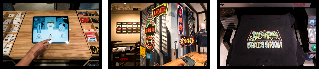 levis hong kong - print shop