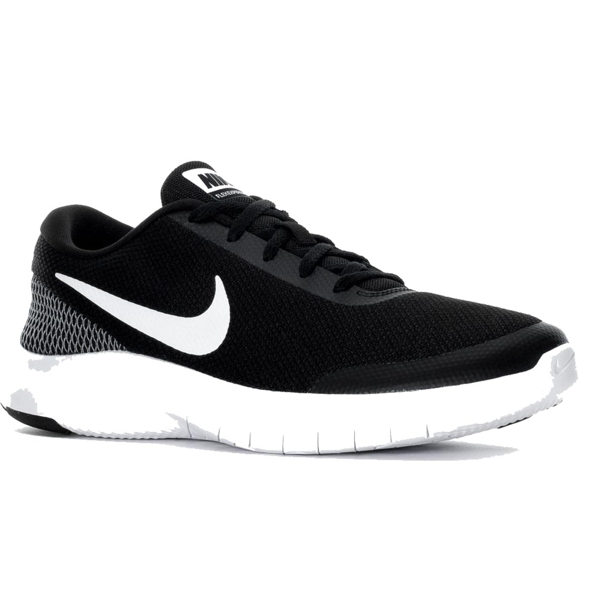 Buy Nike Flex Experience RN7 Running