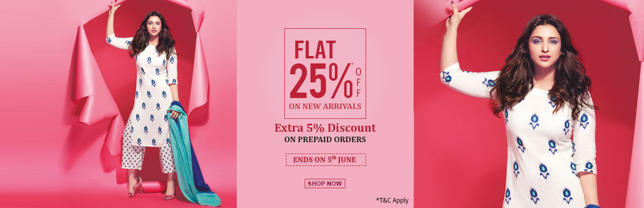 Flat 25% Off On New Arrivals