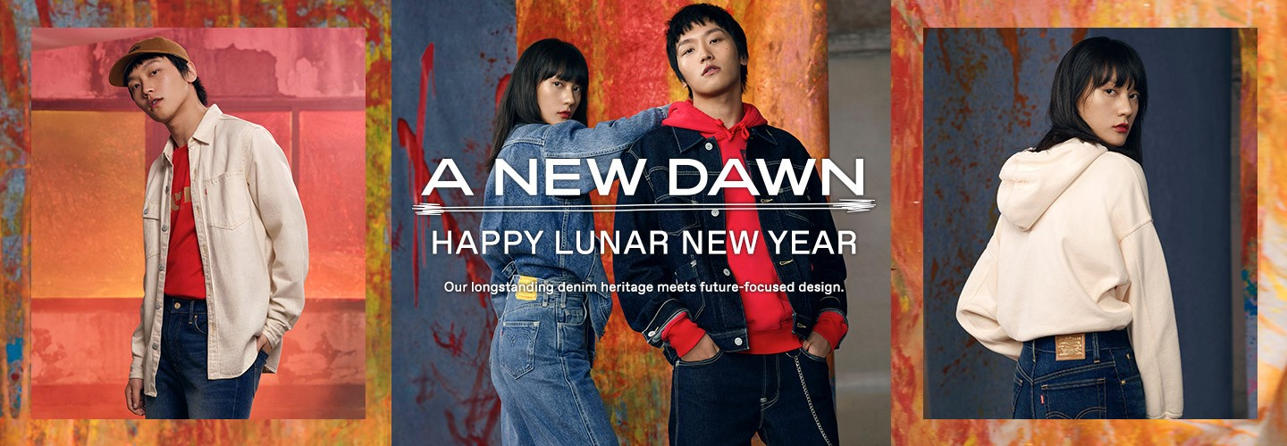 levis indonesia lunar new year 2021