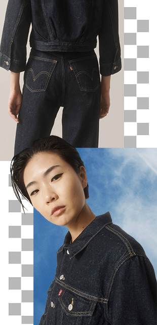 levis indonesia womens lookbook fall/holiday 2020