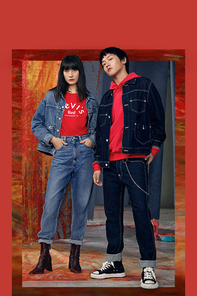 levi's indonesia happy lunar new year